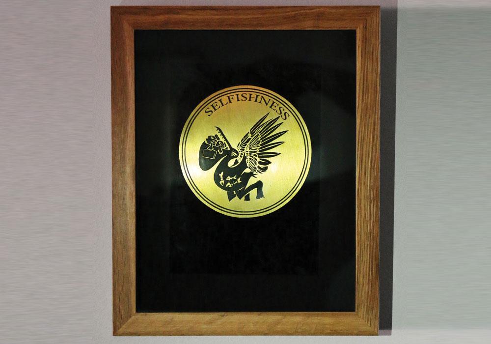 2014 Medallion of Slfishness
